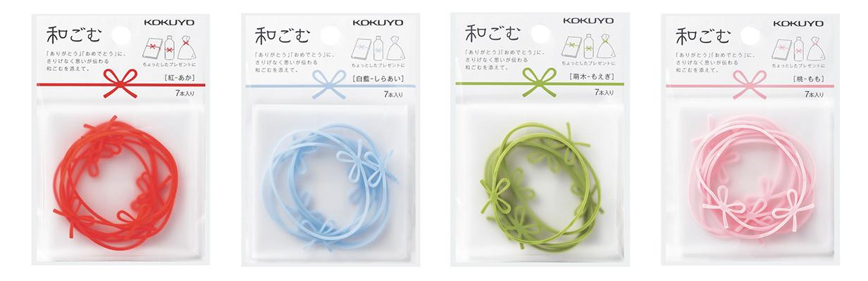 https://www.kokuyo.co.jp/award/archive/goods/img/wagomu_07.jpg