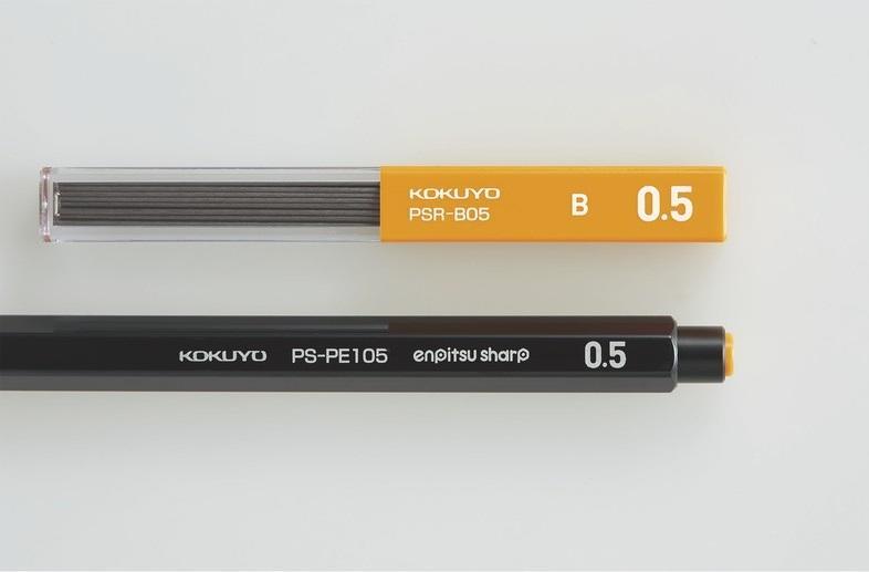 鉛筆シャープ替芯