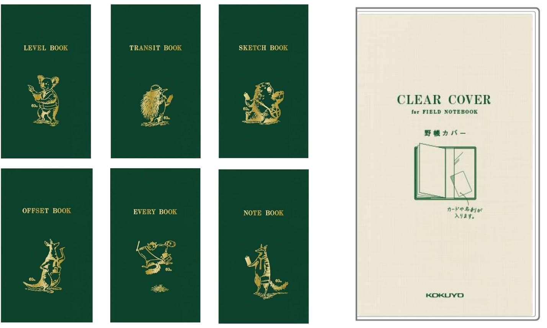 写真:(左)「60周年限定デザイン野帳」 (右)「測量野帳用クリアカバー」