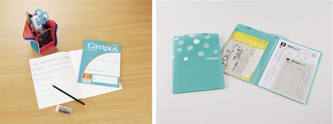 写真:(左)「キャンパスノート(用途別)まん中が広い英習罫」、(右)「キャンパス プリントファイル」