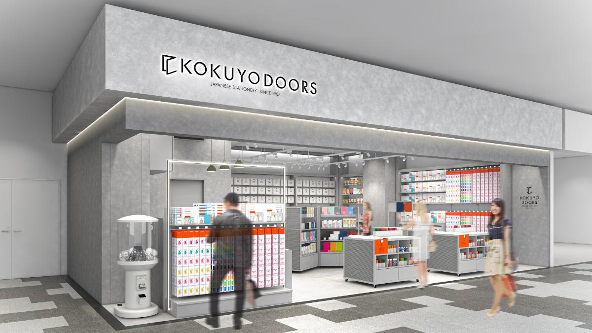 写真:「KOKUYODOORS」店舗イメージ