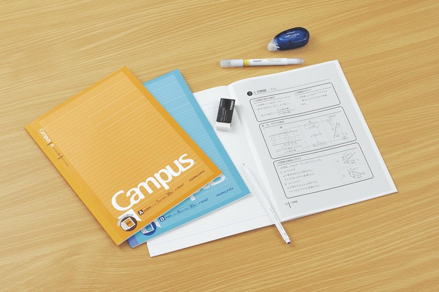 キャンパスノート(プリント貼付用)使用イメージ