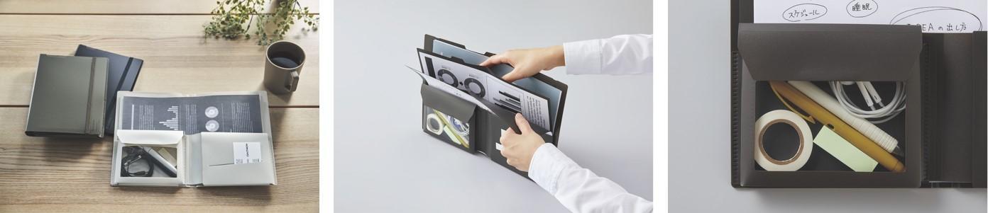 書類と小物をひとまとめに収容でき、コンパクトに持ち運べる。