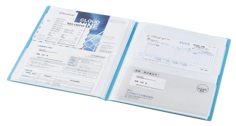 領収書&明細ファイル<ノビータ>