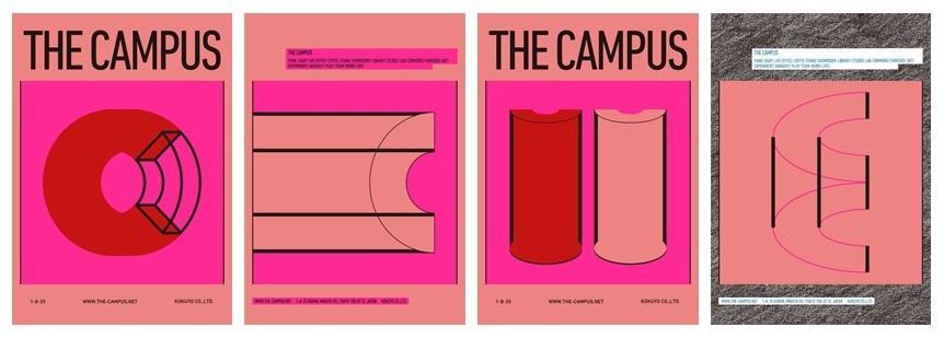「THE CAMPUS」ヴィジュアル・アイデンティティ