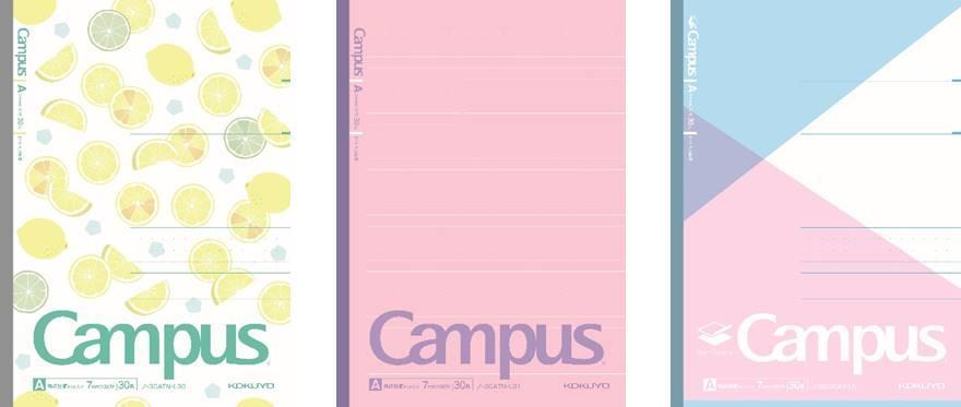 限定キャンパス
