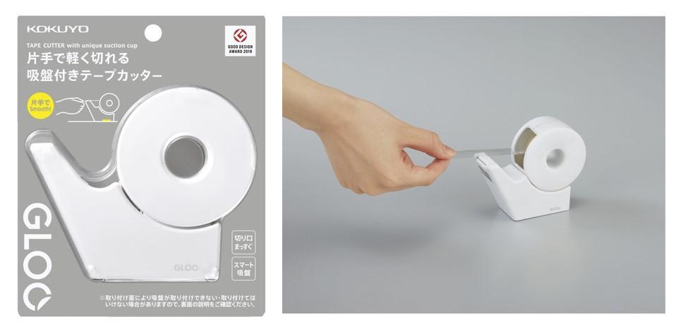 GLOO テープカッター(吸盤ハンディタイプ・小巻き)