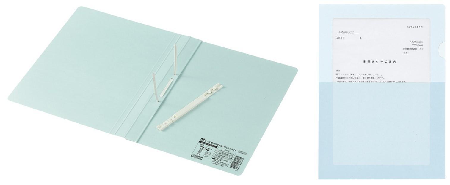 オール紙シリーズ フラットファイル(厚とじ) ペーパーホルダー(窓付き)